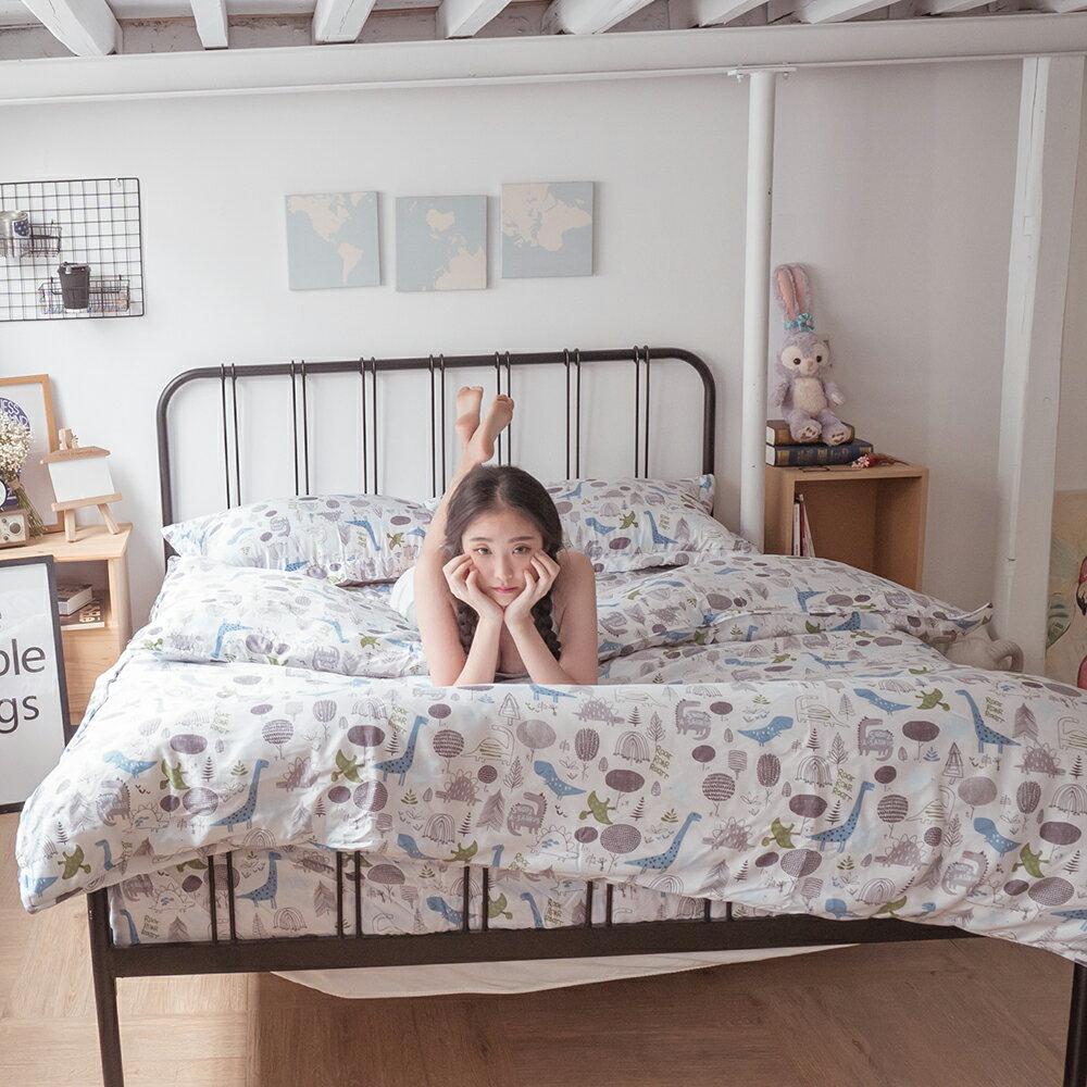 恐龍樂園 100%天絲床組 (40支) 床包 / 寢具 / 兩用被 棉床本舖 4