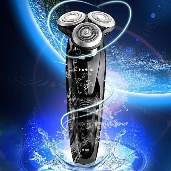 HANLIN FS9088 電動刮鬍刀 全機 IP7 防水 4D 浮動3刀頭 金屬 流線工