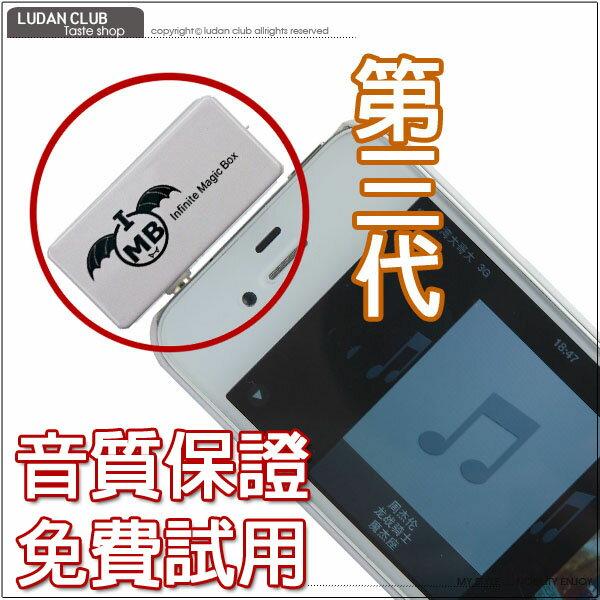 <br/><br/>  手機專用 無線 車用MP3轉換器 音源轉換器 FM發射器 免持聽筒 免運 不滿意可退<br/><br/>
