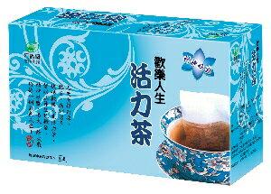 港香蘭歡樂人 力茶12包