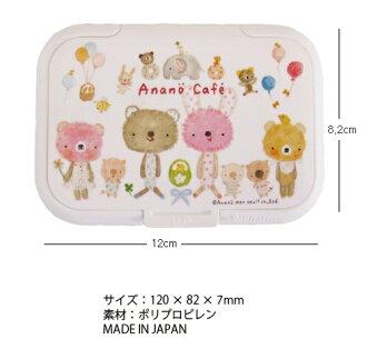 日本 Bitatto Anano Cafe 重覆黏濕紙巾專用盒蓋(大) 白色 *夏日微風*