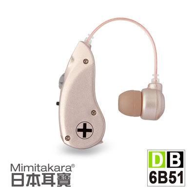 【日本耳寶】耳掛型集音器 輔聽器 6B51(左右耳通用、非助聽器,贈送外出攜帶盒+電池),贈品:晶透便利環保筷x1