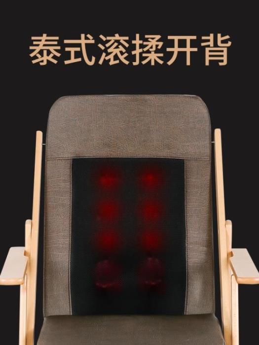 休閑按摩椅家用全身新款小型全自動揉捏智慧老人電動按摩器