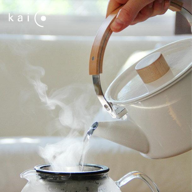 【This-This】日本 kaico 簡約風 琺瑯茶壺