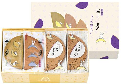 日本代購預購 空運直送 滿600免運 鎌倉五郎半月燒 抹茶 紅豆 芝麻 3口味 28枚入 3043