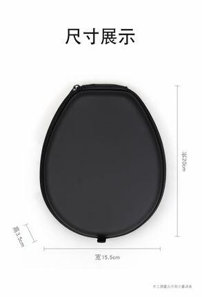 Beats X耳機包數碼配件收納袋充電電源數據線保護套盒子便攜無線華為Freelace運動藍牙耳機收納盒 3