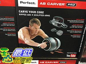 [106限時限量促銷] COSCO PERFECT FITNESS AB-CARVER 健腹輪內建回彈系統 C349258