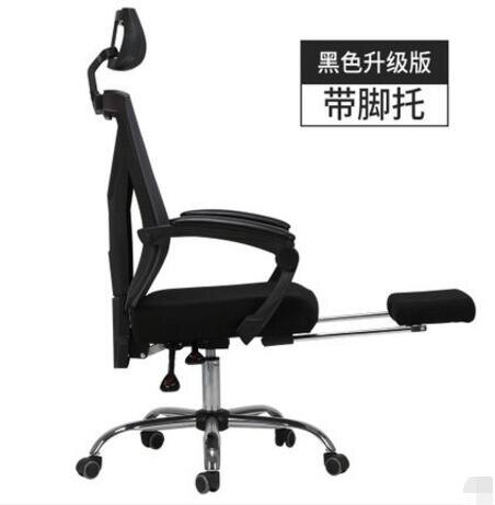 樂天優選 快速出貨 黑白調 椅家用椅子 座椅人體工學椅轉椅遊戲椅電競椅 辦公椅(帶腳托)