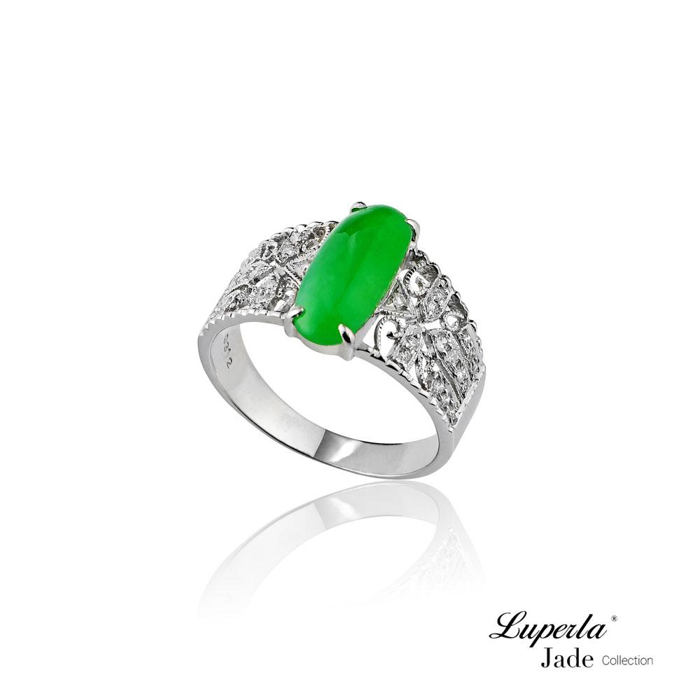 大東山珠寶 擁抱信仰 天然緬甸正陽綠A貨翡翠 頂級真鑽18K白金戒 2