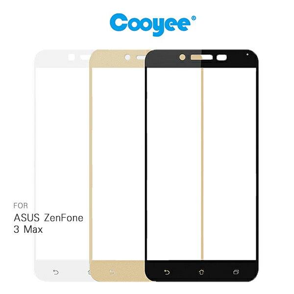 強尼拍賣~CooyeeASUSZenFone3MaxZC553KL滿版玻璃貼全膠滿版全屏高透光率9H硬度2.5D鋼化膜