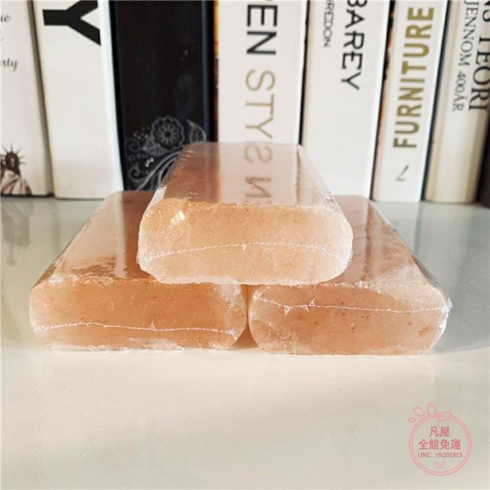 鹽石 喜馬拉雅天然紅鹽皂玫瑰鹽皂手工皂研磨鹽石皂粉鹽皂去角質除?石-快速出貨
