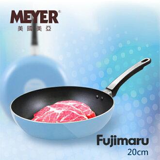 【MEYER】美國美亞Fujimaru藍珊瑚單柄不沾平底鍋20CM(無蓋)(16441)