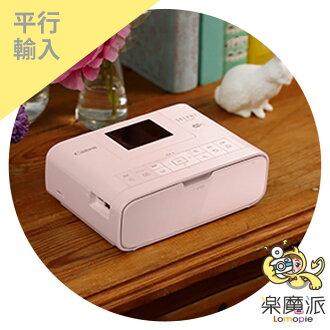 『樂魔派』 Canon 平行輸入 SELPHY CP1200 粉紅色 相片列印機 熱昇華印表機 WIFI CP910後續款