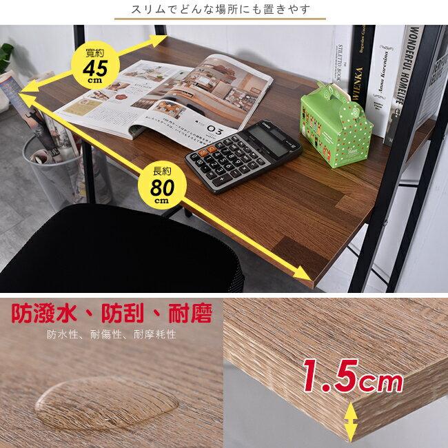 電腦桌 / 書桌 / 工作桌 雙層收納格書桌【B07083】台灣製造 凱堡家居 5