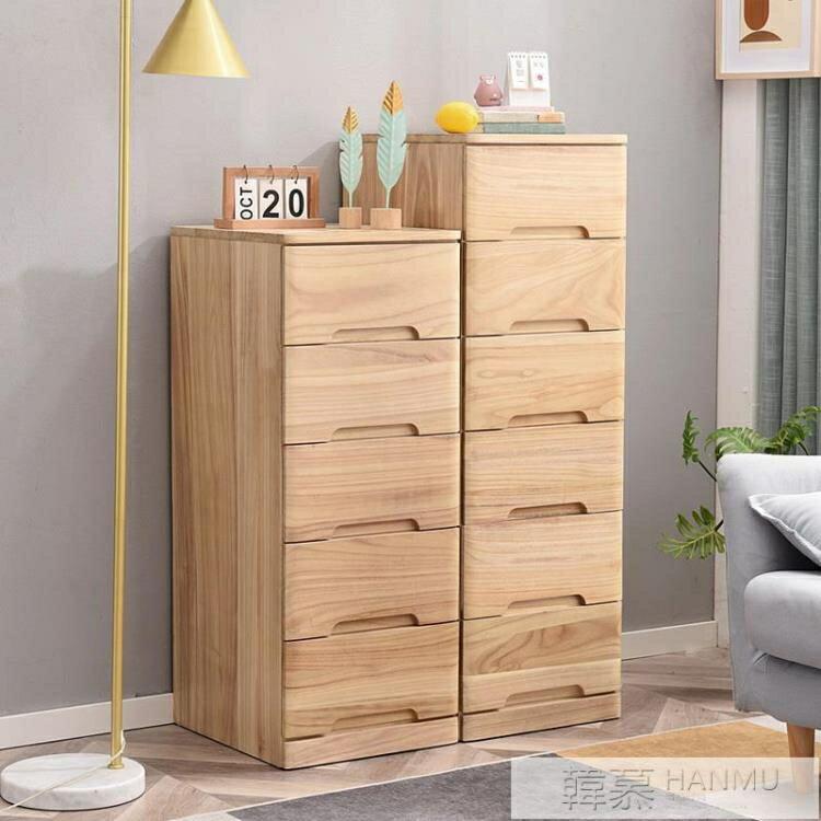 夯貨折扣!實木夾縫櫃床頭邊櫃客廳櫃儲物臥室多功能抽屜式收納櫃子簡約現代