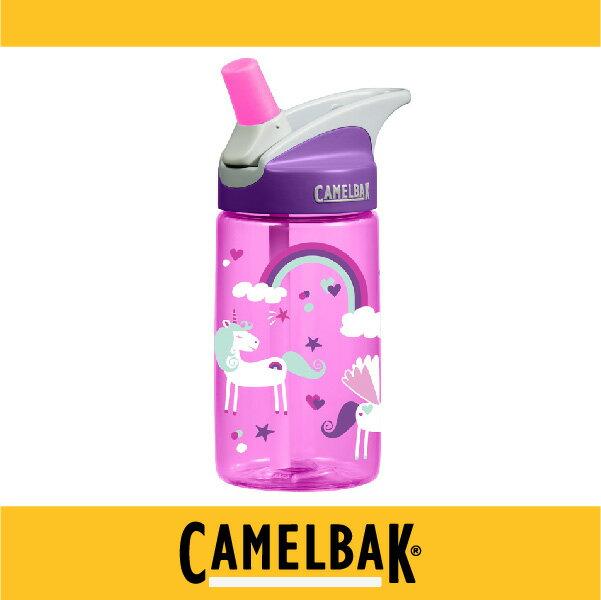 萬特戶外運動-CamelBak 美國補水專家 2016新品 400ml兒童吸管運動水瓶 CB53861 不溢漏 專治不愛喝水的小孩 (夢幻獨角獸)