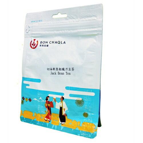 【小資屋】台灣茶人 切油斬臭輕纖刀豆茶包(18入/袋)效期:2020.3.6