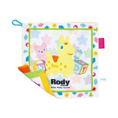 日本Toyroyal Rody 安撫沙沙聲手帕巾