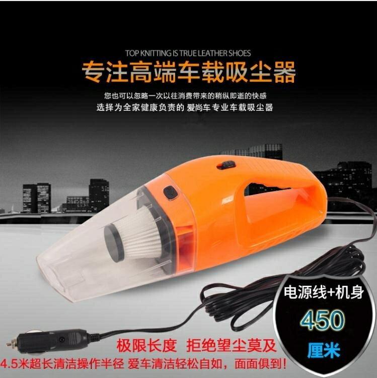 車載吸塵器  120w12v大功率強力多功能幹濕兩用實用吸塵器