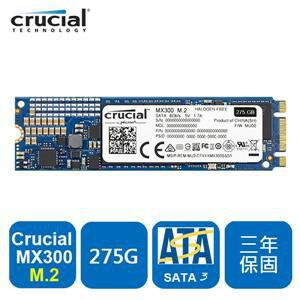 【童年往事】Micron Crucial MX300 275GB ( M.2 Type 2280SS ) SSD