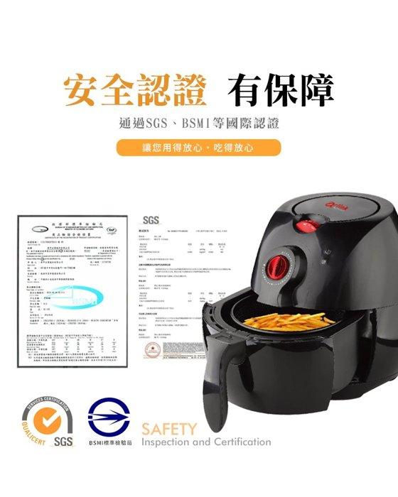 【Arlink】健康氣炸鍋 EC-103 預購 4/15左右到貨