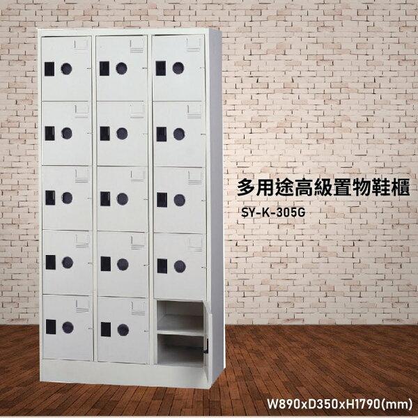 台灣製造【大富】SY-K-3012多用途高級置物鞋櫃資料存放櫃文件櫃收納櫃公文櫃檔案櫃雜誌櫃書櫃鞋櫃