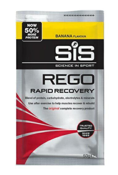 騎跑泳者 - GO Energy SIS REGO Rapid Recovery 恢復蛋白粉 三種口味 50g