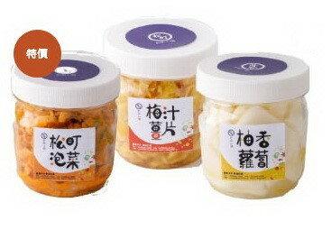 【松町和風小舖】松町三寶組  (松町泡菜、柚香蘿蔔、梅汁薑片各一罐)▶❥❥