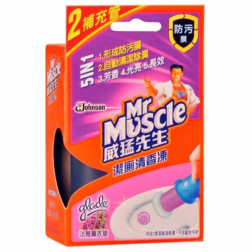 威猛先生潔廁清香凍補充管-薰衣草38g*2入/盒【愛買】