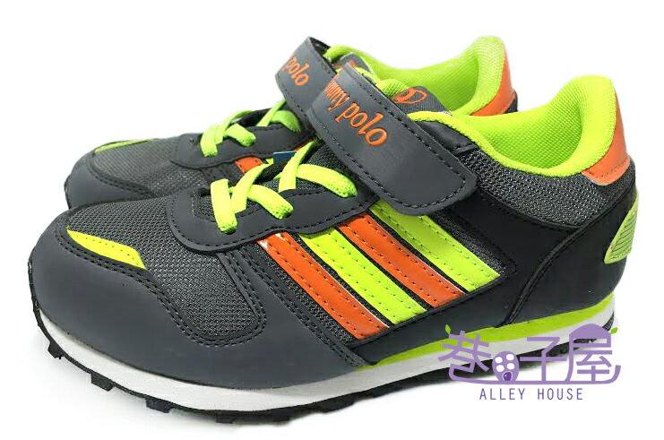 【巷子屋】JIMMY POLO 男童復古風撞色運動慢跑鞋 [68035] 灰 超值價$298