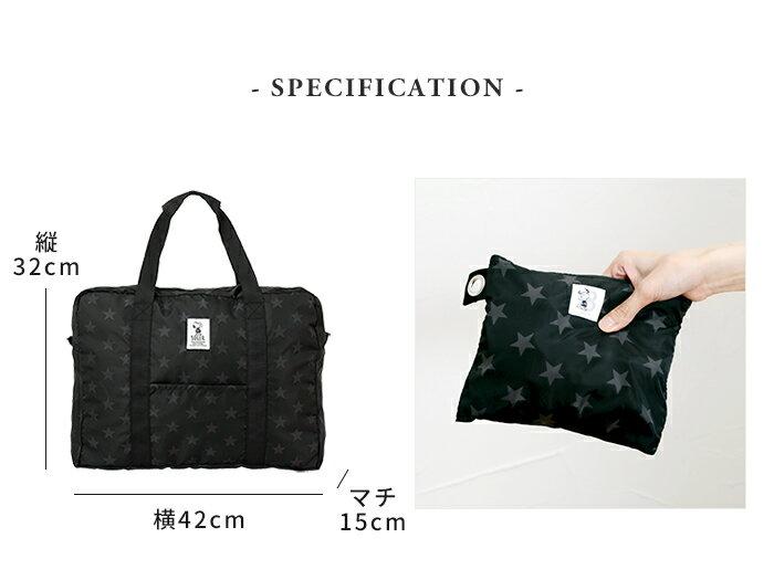 日本SOLEIL  /  超輕量可折疊收納 史努比托特包   /  00011659_hemi19aw40415  /  日本必買 日本樂天直送  /  件件含運 6