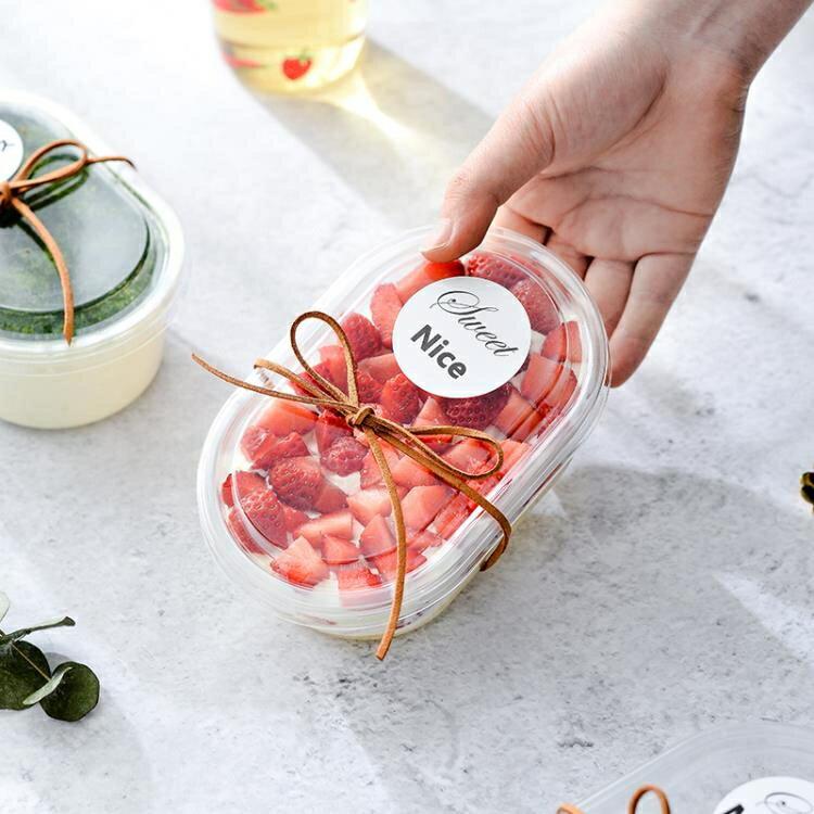 蛋糕盒 透明ins千層水果撈蛋糕包裝盒 飽飽碗慕斯豆乳打包便當盒子塑料