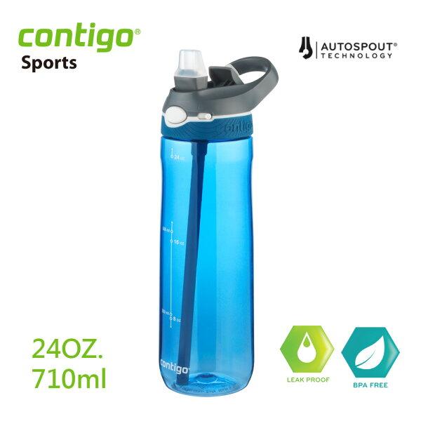 【美國CONTIGO】Ashland運動吸管瓶710cc-深藍