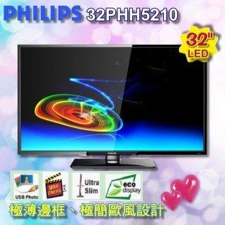 【迪特軍3C】PHILIPS 飛利浦 32PHH5210 32吋 LED液晶顯示器