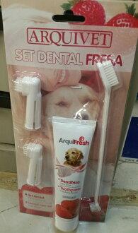 ★優逗★西班牙 ArquiFresh 寵物牙膏(草莓)/預防牙結石 /口氣清新