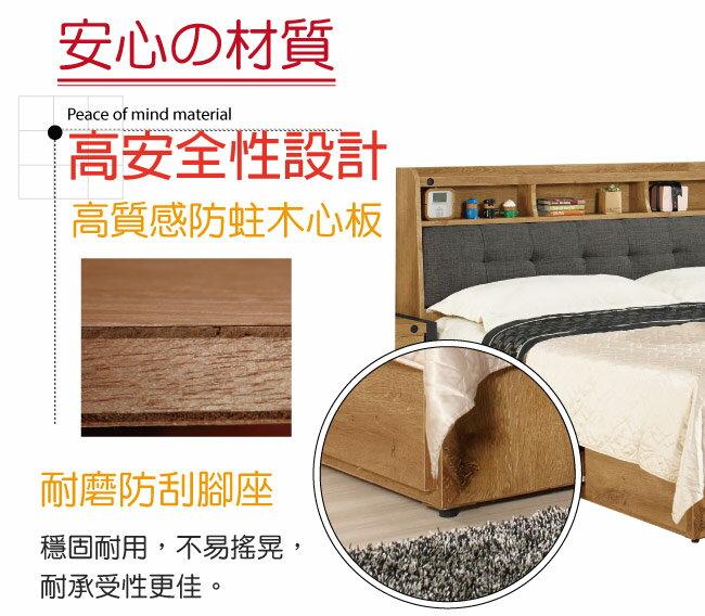 【綠家居】艾亞倫 時尚5尺棉麻布雙人三抽床台組合(床頭箱+三抽床底+不含床墊)