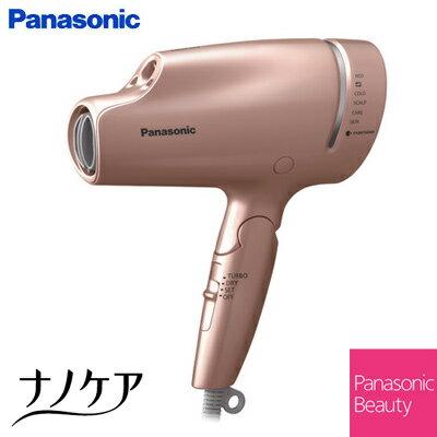 狂歡領券4249元!2019 最新!日本Panasonic  /  EH-NA9B (附透明吹嘴)  /  奈米水離子 吹風機。共3色-日本必買  / 日本樂天代購 ( 22460 ) 1