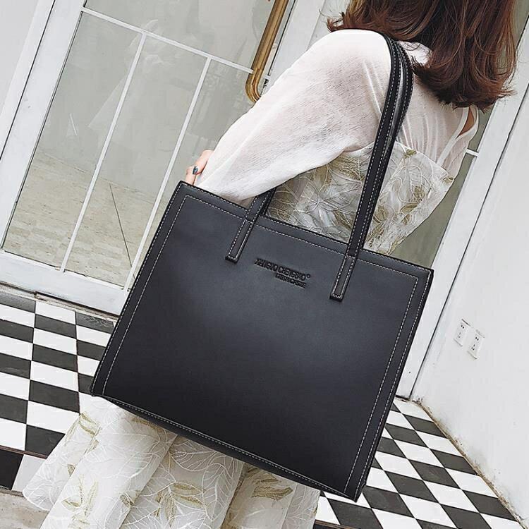 ins包包女新款側背包女大包韓版時尚斜背大容量手提托特包yh