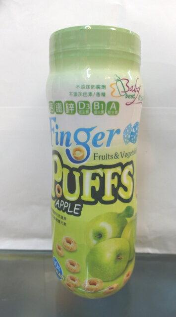 【貝比斯特】蔬果手指泡芙 蘋果口味