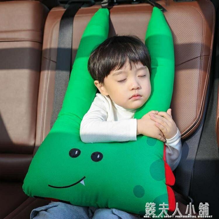 汽車頭枕兒童靠枕護頸枕車用睡枕車載內用品抱枕車上睡覺神器枕頭yh