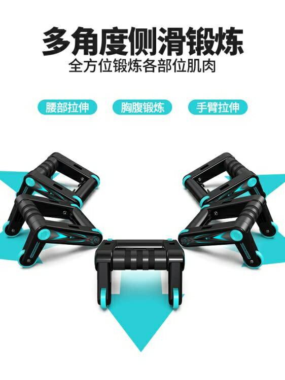 健腹輪 健腹輪男士家用健身器材運動懶人練腹肌瘦腰女俯臥撐滑輪機