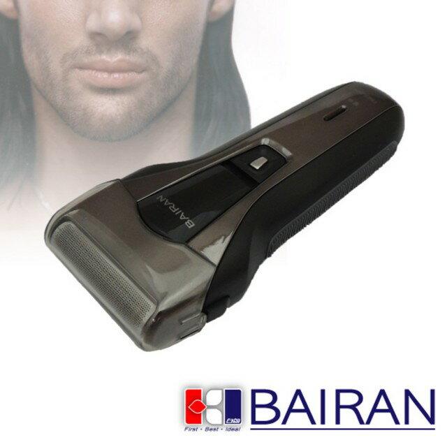 BAIRAN白朗充電式刮鬍刀 FBES-D04