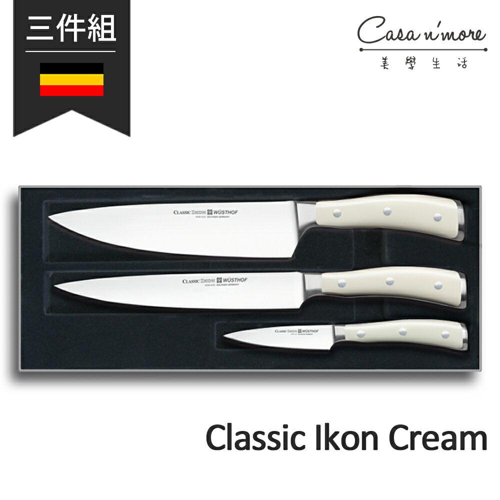 Wusthof 三叉牌 Classic Ikon Crem 主廚刀 削皮刀 雕刻刀 三件組 德國製 - 限時優惠好康折扣