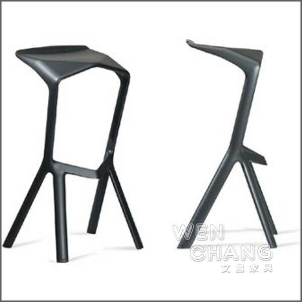 德國plankmiura摩拉椅機械造型剩白色ST017《特價》*文昌家具*