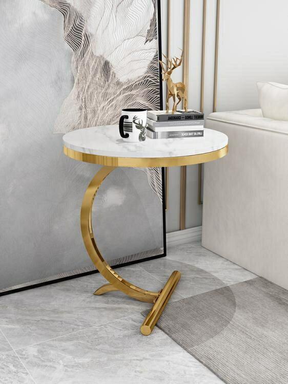 輕奢角幾大理石邊幾客廳沙發邊桌陽臺小圓桌床邊櫃創意北歐小茶几  韓國時尚週