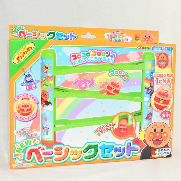 麵包超人滾滾滑梯組日本帶回正版商品3歲以上