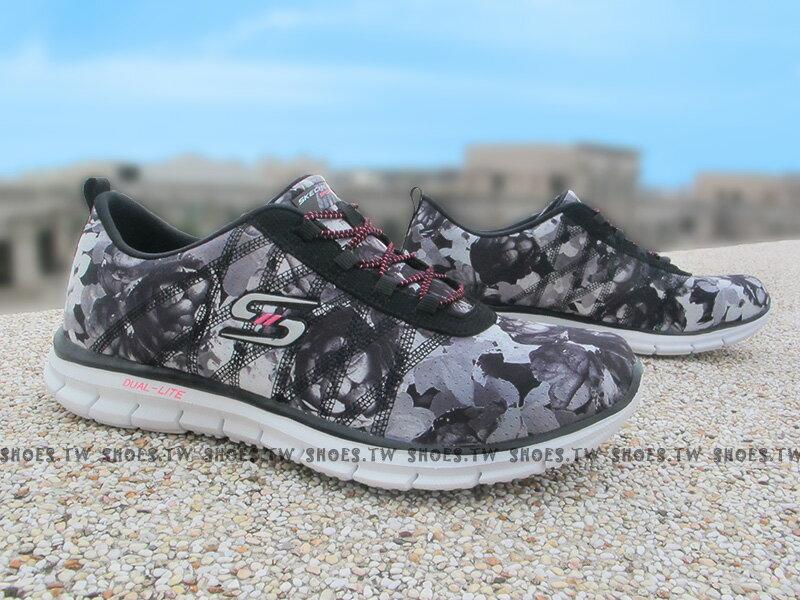 《超值1680》Shoestw【22724BKW】SKECHERS 健走鞋 Air-cooled 記憶型泡棉鞋墊 免綁帶 黑白小花