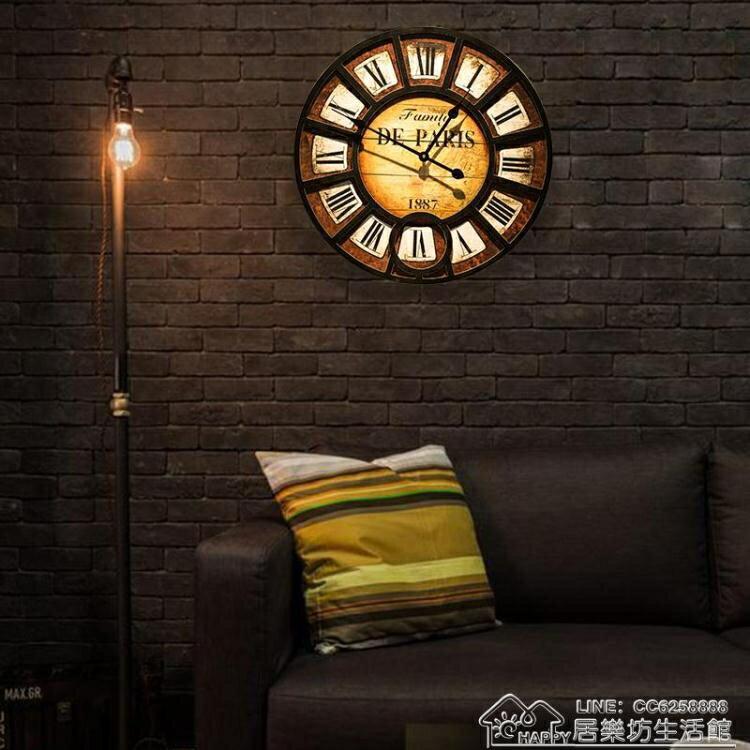 客廳家用時鐘墻上夜光石英掛鐘臥室壁鐘掛表