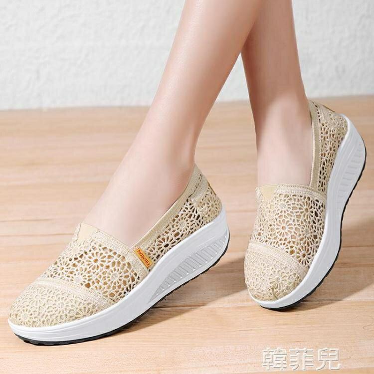 搖搖鞋 厚底老北京布鞋女夏季新款增高透氣鏤空網鞋一腳蹬媽媽蕾絲搖搖鞋