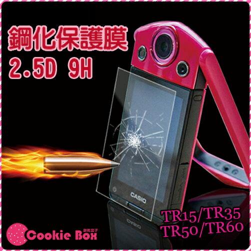 *餅乾盒子* CASIO TR 15 35 50 60 鋼化 鋼膜 保護貼 保護膜 自拍 美顏 許瑋甯 愷樂 自拍神器